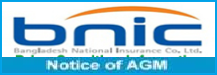 BNICL Notice of 25th AGM